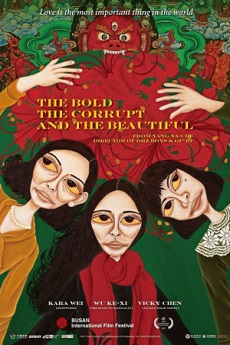 FastDrama The Bold, the Corrupt and the Beautiful - 血觀音